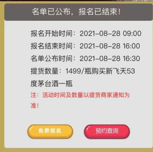 贵州中昱商贸有限公司