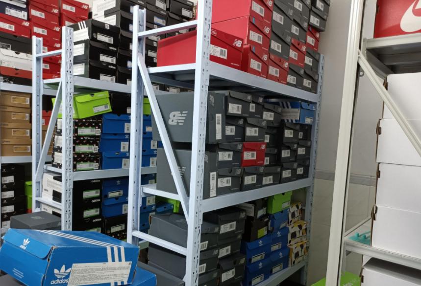 球鞋搬砖教程