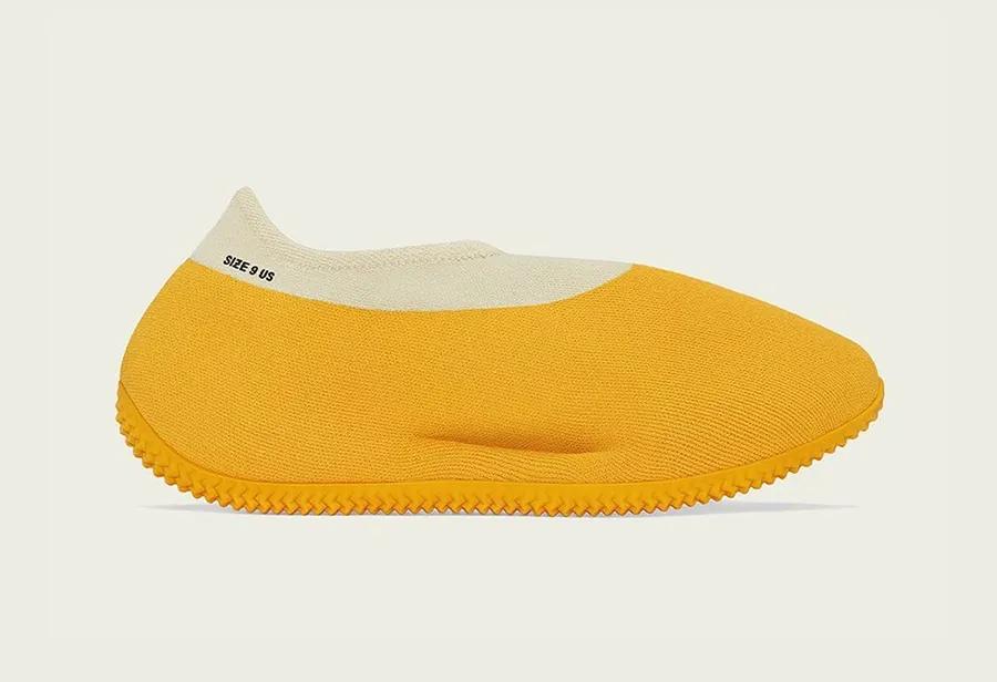 "adidas Yeezy Knit Runner ""Sulfur"""