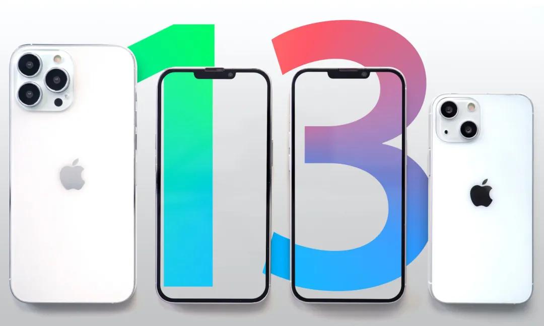 iPhone 13手机